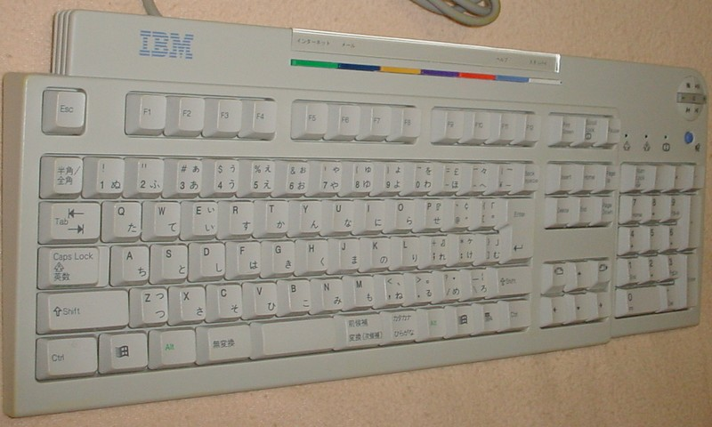 ibm kb 9930 keyboard driver